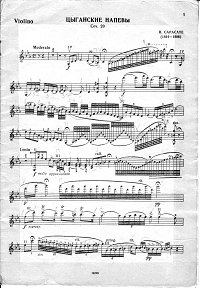 Sarasate - Gypsy melodies op.20 - for violin and piano - Instrument part - First page
