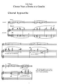 Satie - Choses Vues a Droite et a Gauche for violin - Piano part - First page