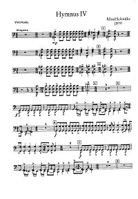 Schnittke - IV Hymnus for cello - Instrument part - first page