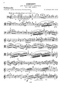 Schumann - Concert for cello and piano - Instrument part - First page