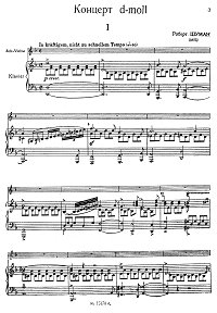 Schumann - Violin concerto in d minor WoO23 - Piano part - first page