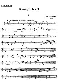 Schumann - Violin concerto in d minor WoO23 - Instrument part - first page