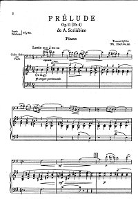 Skriabin - Preludes for cello and piano - Piano part - First page
