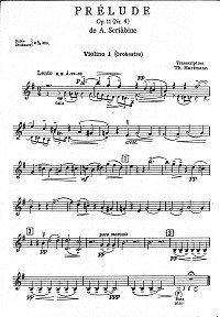 Skriabin - Preludes for cello and piano - Instrument part - First page
