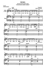 Song From A Secret Garden - Sigma for violin and piano - Piano part - First page