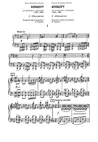 Stogarenko - Concert for cello and orchestra - Piano part - First page