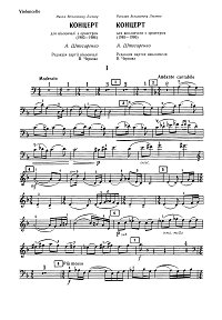 Stogarenko - Concert for cello and orchestra - Instrument part - First page