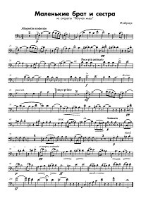 Strauss - Brother and sister for cello (from Die Fledermaus) - Instrument part - First page