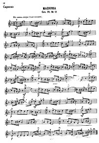 Tchaikovsky - Mazurka for violin and piano Op.39 N10 - Instrument part - first page