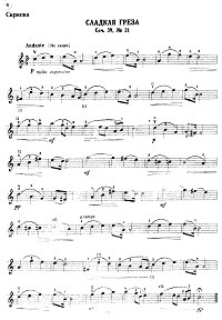Tchaikovsky - Sweet dream for violin and piano Op.39 N21 - Instrument part - first page