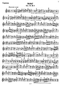 Tchaikovsky - Valse for violin and piano Op.39 N8 - Instrument part - first page