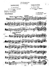 Tchaikovsky - Variations on a Rococo theme for Cello op.33 - Instrument part - first page