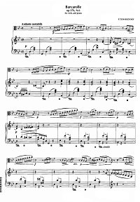 Tchaikovsky - Barcarolle for viola op.37b N6 - Piano part - first page