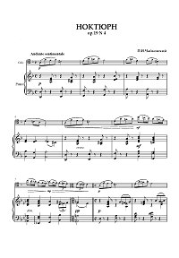 Tchaikovsky – Nocturne for cello and piano Op.19 N4 - Piano part - First page