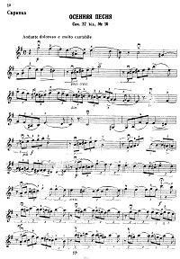 Tchaikovsky - Autumn song for violin and piano Op.37b N10 - Instrument part - first page