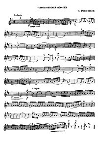 Tchaikovsky - Neapolitan song for violin and piano Op.39 N18 - Instrument part - first page