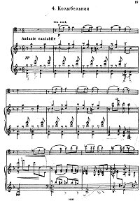 Tsintsadze - Lullaby for cello and piano - Piano part - first page