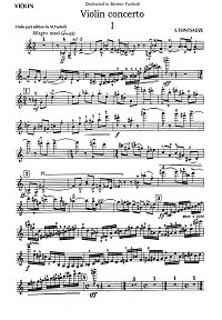Tsintsadze - Violin concerto - Violin part - first page