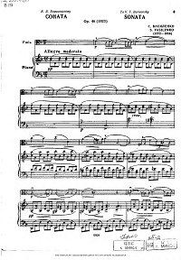 Vasilenko - sonata for violin and piano - Piano part - First page