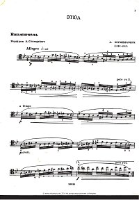 Verzhbilovich - Etude for cello and piano - Instrument part - first page