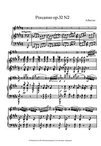 Vieuxtemps - Rondino for violin op.32 N2 - Piano part - First page