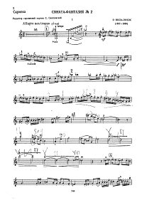 Villa-Lobos - Sonata Fantasie N2 for violin op.29 - Instrument part - first page