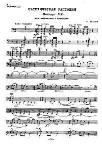 Vlasov - Cello concerto N2 (Pathetic Rhapsody) - Instrument part - first page