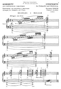Vlasov - Cello concerto N1 - Piano part - first page