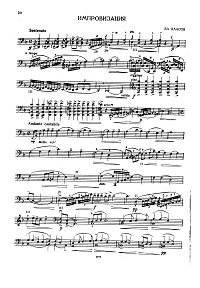 Vlasov - Improvisation for cello - Instrument part - First page