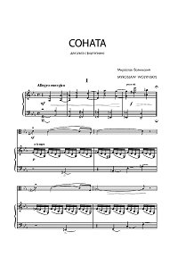 Wolynskyj - Viola Sonata - Piano part - first page