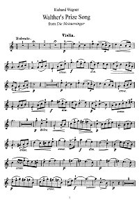 Wagner - Walter's song for violin - Instrument part - First page