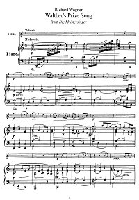 Wagner - Walter's song for violin - Piano part - First page