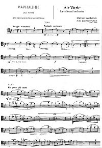 Wielhorski - Air Varie for cello and orchestra - Instrument part - first page