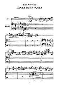 Wieniawski - Moscow souvenir for violin op.6 - Piano part - First page