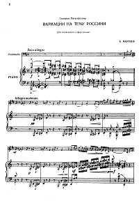 Martinu - Variations on Rossini theme for cello and piano - Piano part - First page