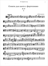 Viola solo part - first page
