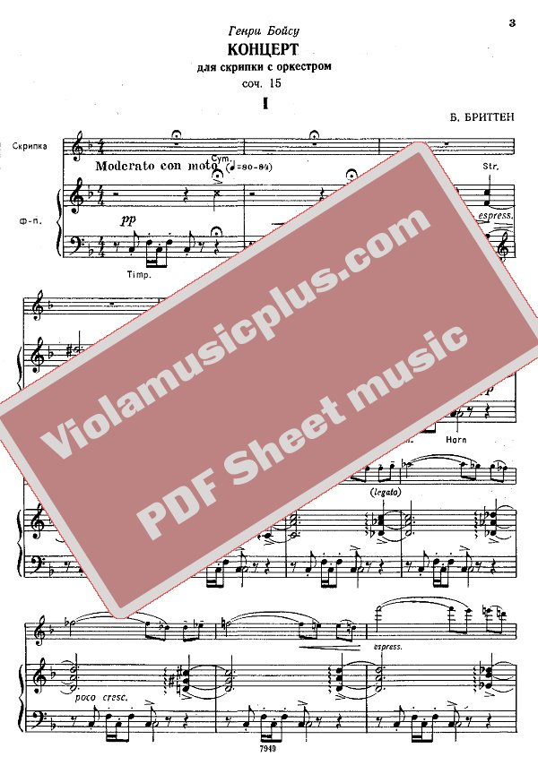 walton viola concerto pdf download