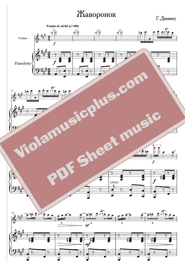 All Music Chords skylark sheet music : Dinicu - Skylark for violin | Violin Sheet Music