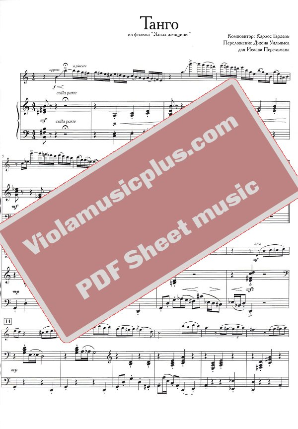 tango jalousie violin sheet music pdf