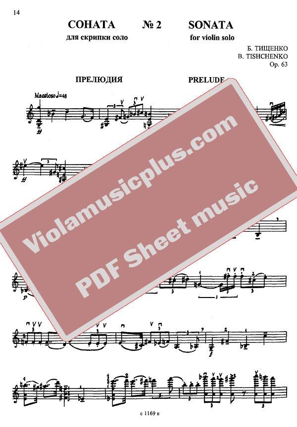 Tishchenko - Sonata for violin solo N2 op 63 | Violin Sheet