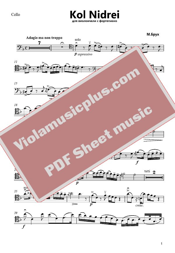 All Music Chords kol nidrei cello sheet music : Bruch – Kol Nidrei Op.47 – for cello and piano | Cello sheet music